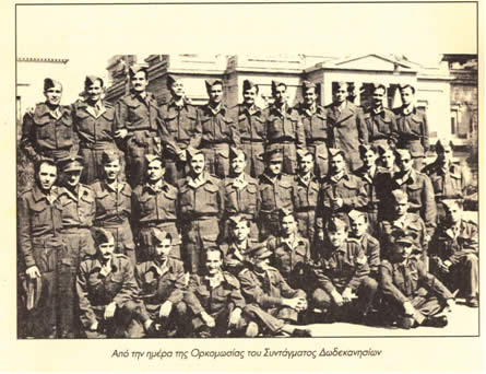 The Dodecanese Regiment on the day of the swearing-in ceremony
